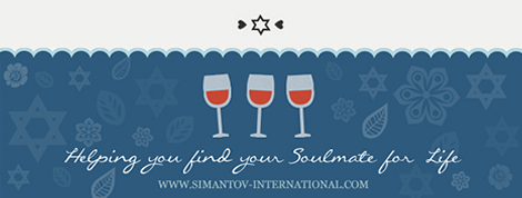 Simantov newsletter - Pesach - footer