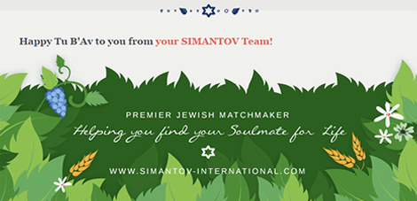 Simantov newsletter - Tu B'Av - footer