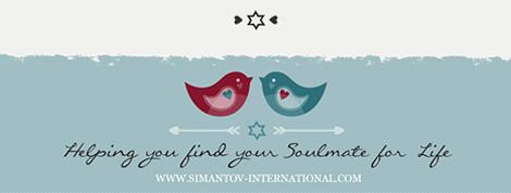 Simantov newsletter - Valentine's Day - footer